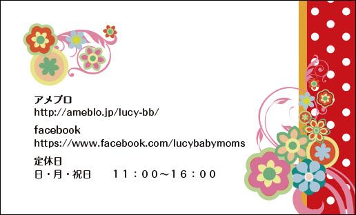 297406-20131001-074593311_A_u