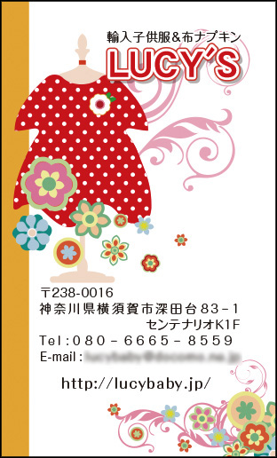 297406-20131001-074593311_B2_o