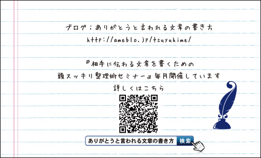 297406-20131117-0208432339_D